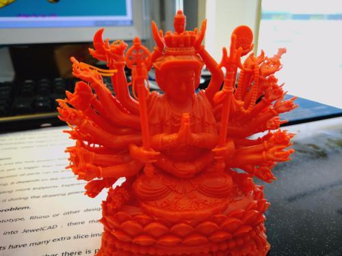3D打印及扫描(20)